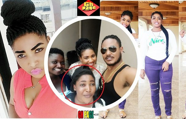 Afia Quality Kumawood Producer wanted for Defraud A Victim Amounting to GHC21600
