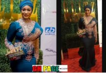 The Glitz Style Awards
