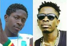 Throwback Photo Of Shatta Wale