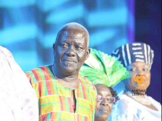 Can't Count My Children - Paa George