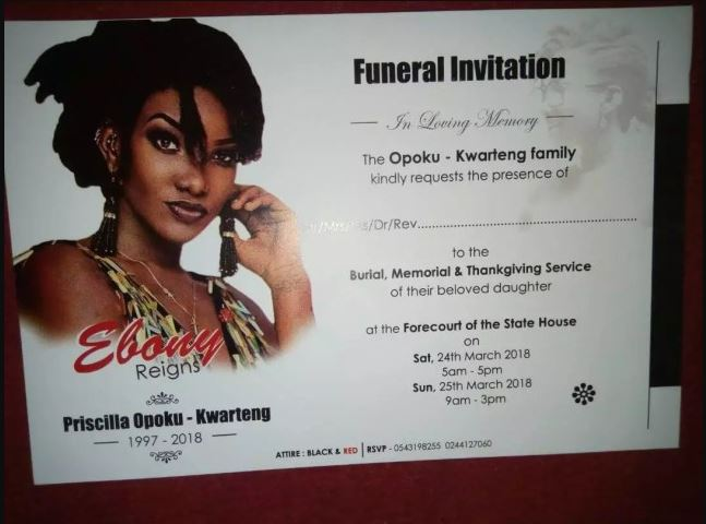 Ebony Reigns invitation card