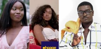 FM Presenter lash out at Kumi Guitar for using an 'ugly' model to shoot his 'Betweener' video