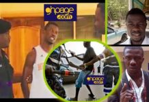 Breaking News: Actor Kwaku Manu Arrested By Ejisu Police - Beaten Mercilessly [Hot Audio]