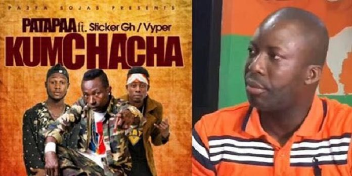 Have You Heard Patapaa's New Song For Prophet Kumchacha? It's Soo Hilarious [Listen]