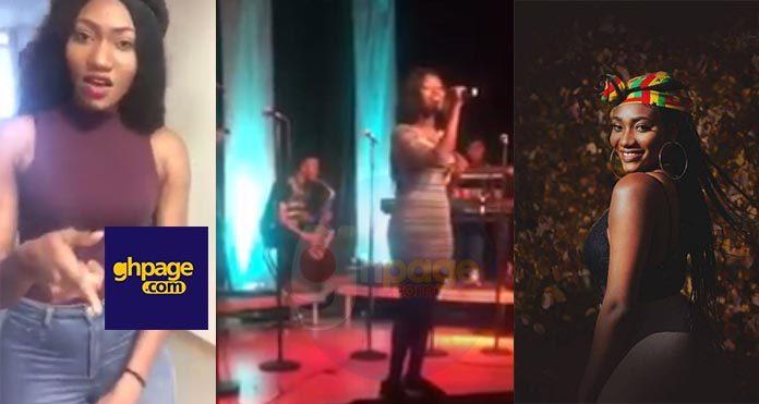 Νέος Ebony βίντεο