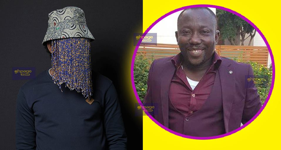 I Know Am Likely To Be Featured In Anas Aremeyaw Anas Yet To Be Released Exposé - CEO Of New Edubiase Football Club