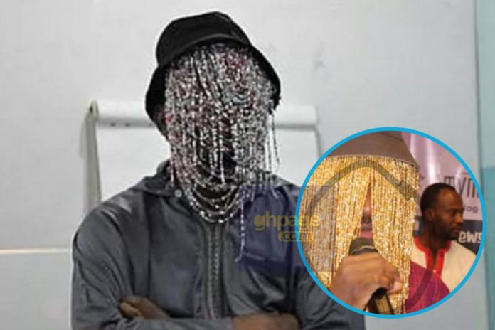 Investigative Journalist Anas Aremeyaw Anas Mistakenly Shows Part Of His Face