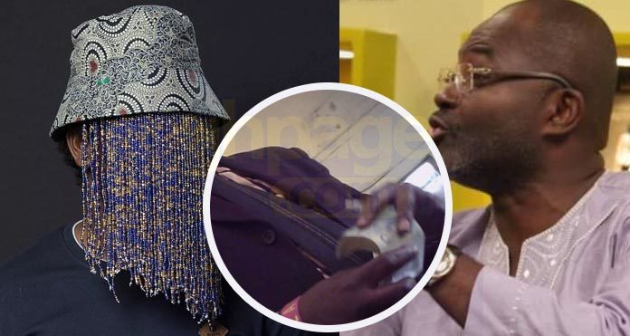 BREAKING: Anas Caught Taking $100,000 Bribe - Ken Agyapong Vows To Release Video
