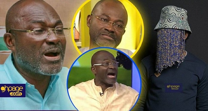 Kennedy Agyapong Has No Idea On The Bribery Tape He Released – Tiger Eye PI