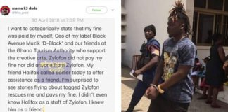 "Video+Photo: ""Zylofon Did Not Pay My Court Fine Nor Did Anyone From Zylofon"" - Wisa Greid On Halifax Ansah's Supposed GHC10k Bailout"