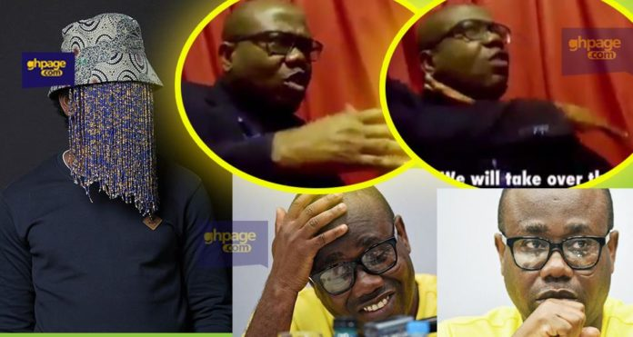 First Video Of Kwesi Nyantakyi In The Anas GFA Exposé Pops Up On Social Media