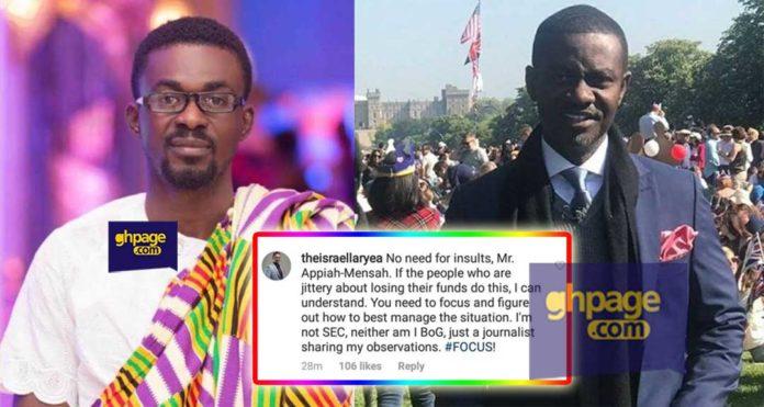 Israel Laryea replies Nana Appiah Mensah's