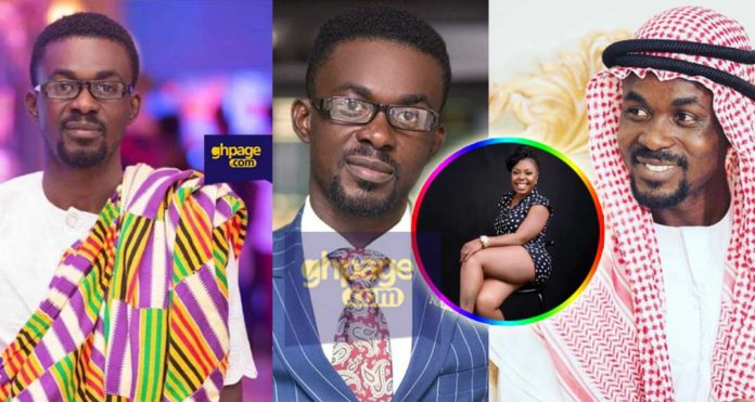 Bank of Ghana freezes NAM1's bank accounts over Menzgold brouhaha - Afia Schwar 'exposes' NAM1