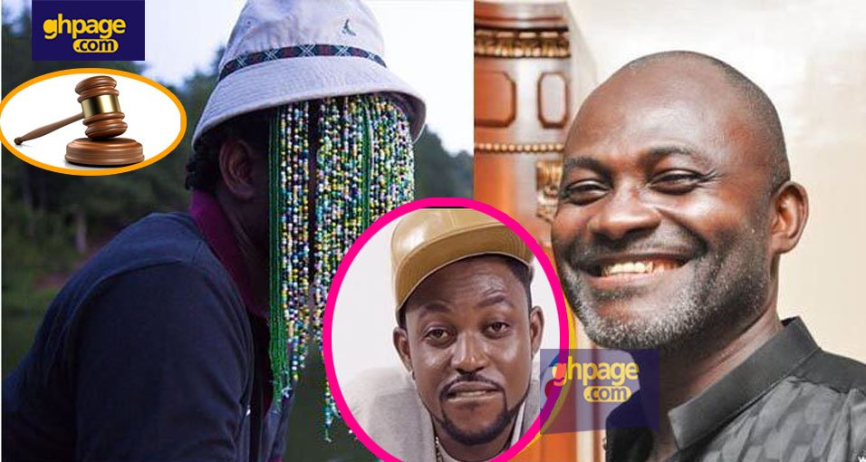 Yaa Pono's Obiaa Wo Ni Master pops up in Kennedy Agyapong court case