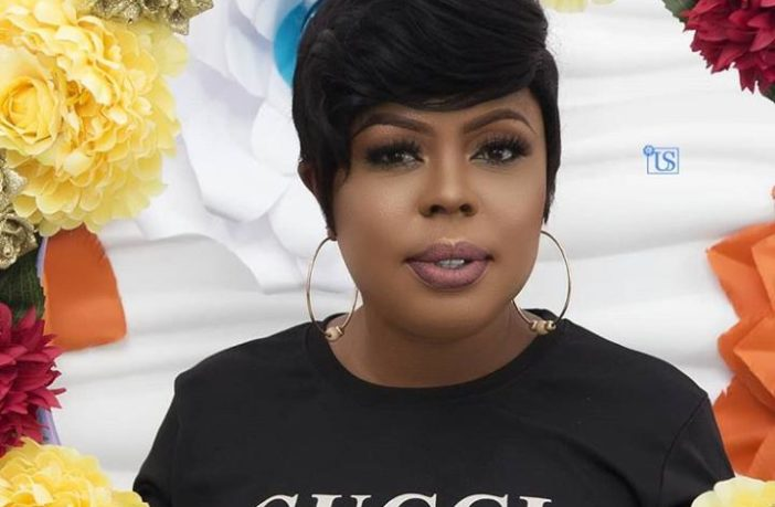 Afia Schwarznegger - Sumsum is a villager,poor and a disable – Afia Schwarzenegger