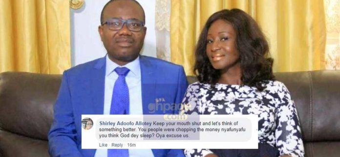 Social media users warn Kwesi Nyantakyi's wife to stay off his case