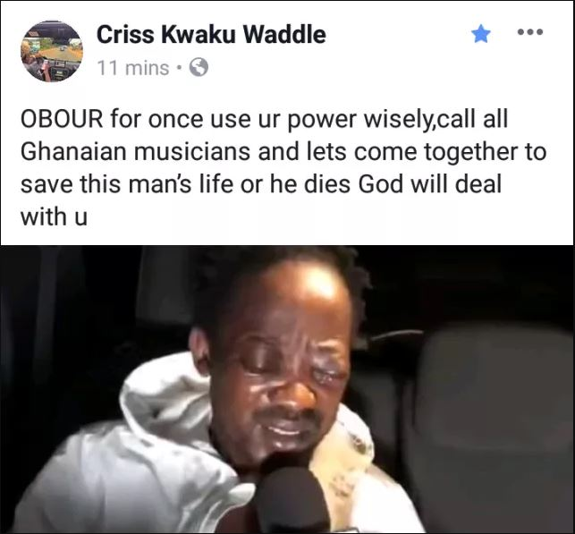 Criss Waddle calls Musiga to support Daddy Lumba Jnr's $10k for eye surgery