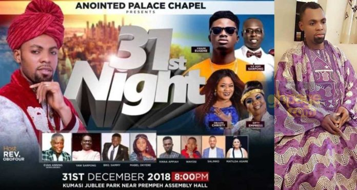 Obofuor to host Kuami Eugene,Salinko,Kofi Sarpong &Others on 31st Dec