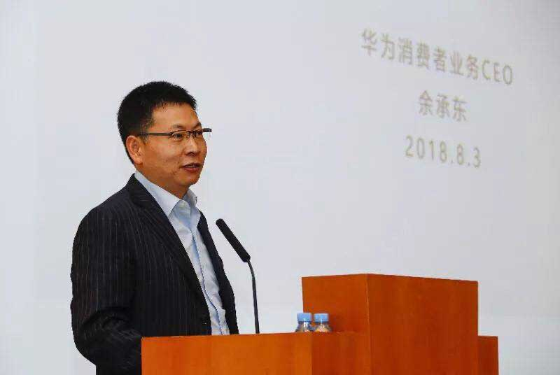 Richard Yu, CEO, Huawei Consumer Business Group