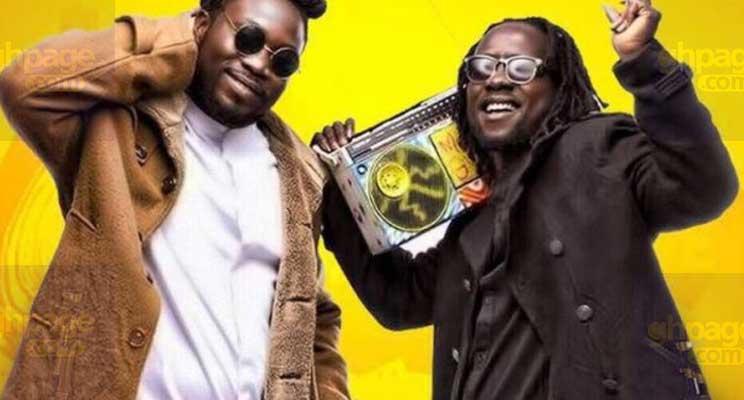 Wutah - Music duo, Wutah split again after short reunion