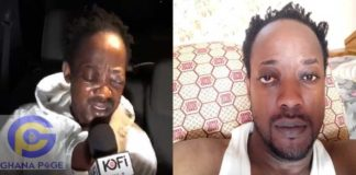 Confirmed: Daddy Lumba Junior is dead [Video]