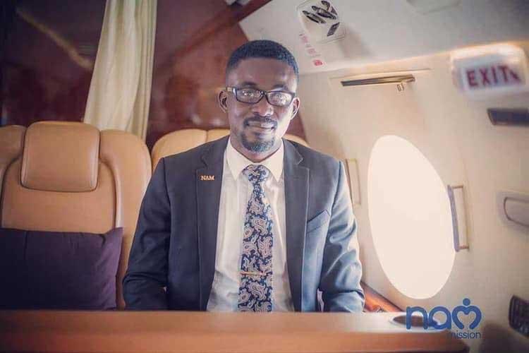 Nana Appiah Mensah