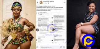 Afia Schwarzenegger shares chats of men begging in her inbox to lick her tonga on social media [SEE]