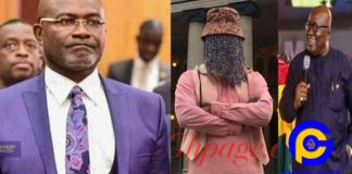 Audio: NPP uses me and discards me like I'm nothing-Ken Agyapong quits politics over Anas exposé
