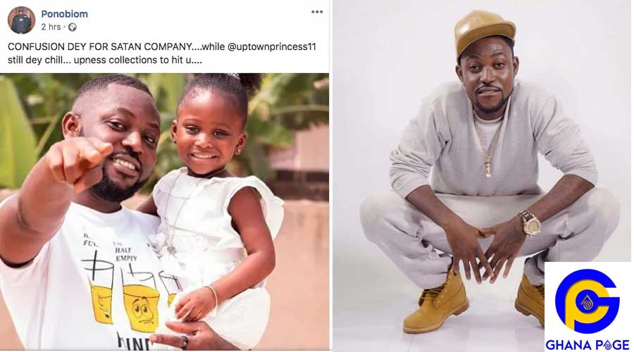 YAA PONO CONFUSION - Yaa Pono reacts to the ongoing confusion in Shatta Wale's camp