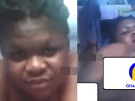 Atopa tape of Sunyani based female police constable hits social media [Watch]