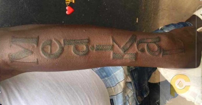 Medikal fan's Tattoo