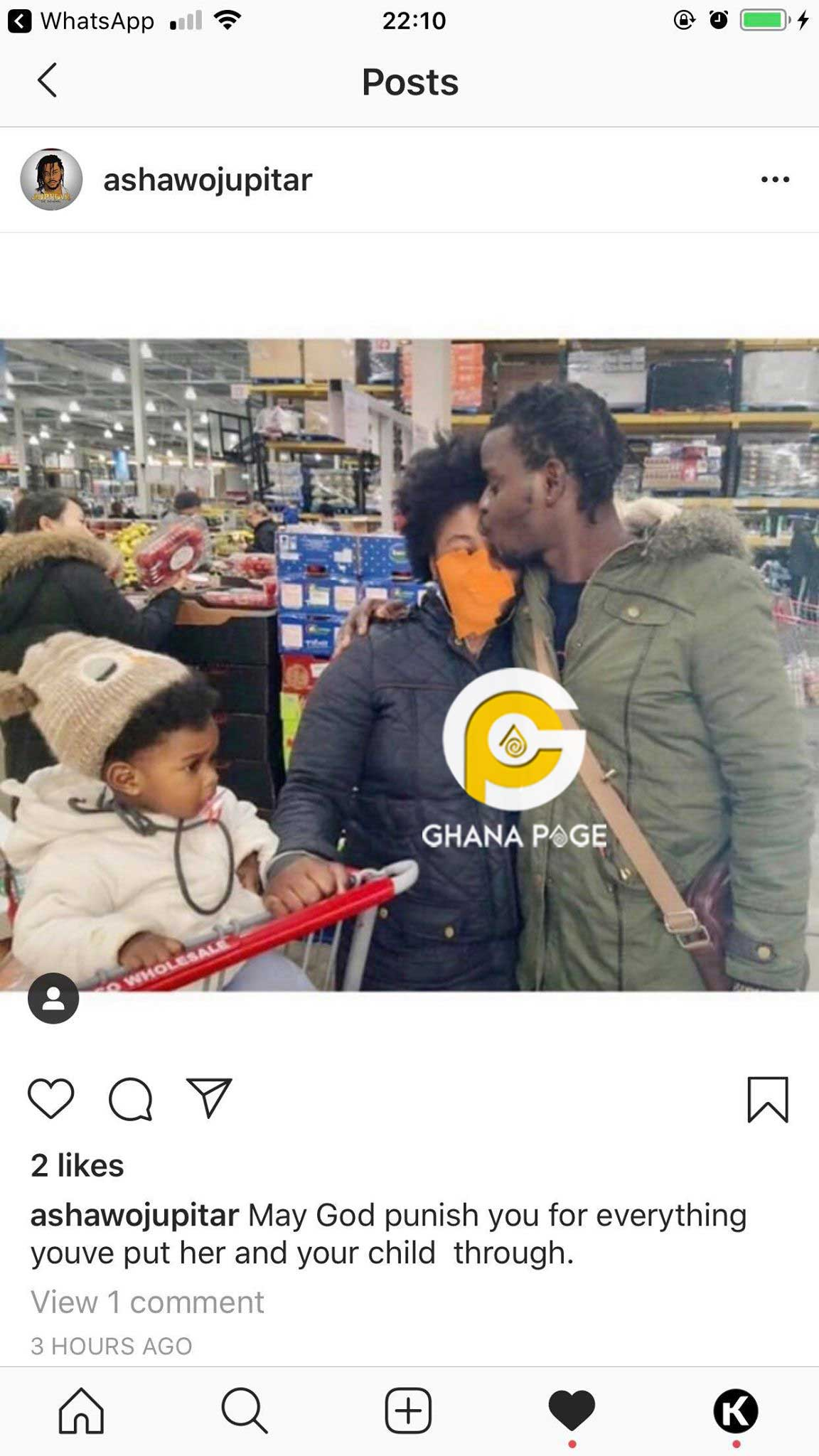 Jupitar wife child UK 2 - I have never been married in the UK-Jupitar clears the air on rumors of a first wife and child in the UK