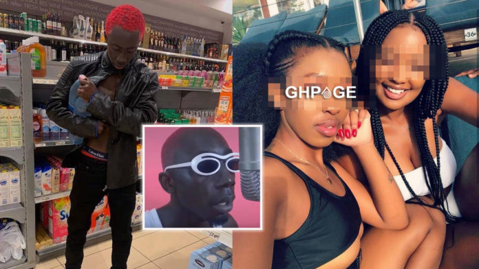 Bosom PYung exposes Legon girls who have sent him nakked videos & photos after 'Ataa Adwoa'
