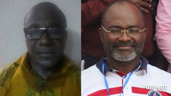 Kennedy Agyapong and Pastor Owusu