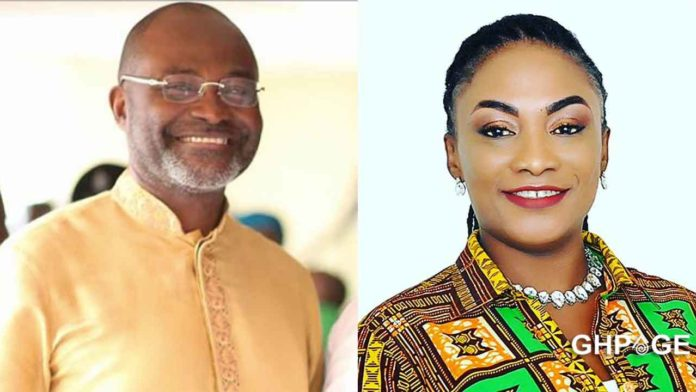 Kennedy Agyapong Anell's mum