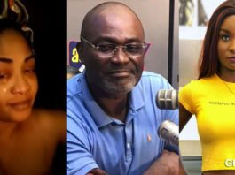 Kennedy-Agyapong-Baby-Mama-and-Anell-Agyapong