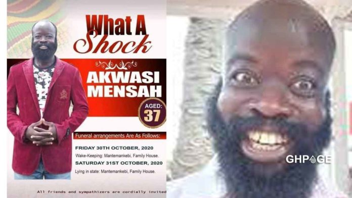 Sekyere-Amankwah-reported-dead