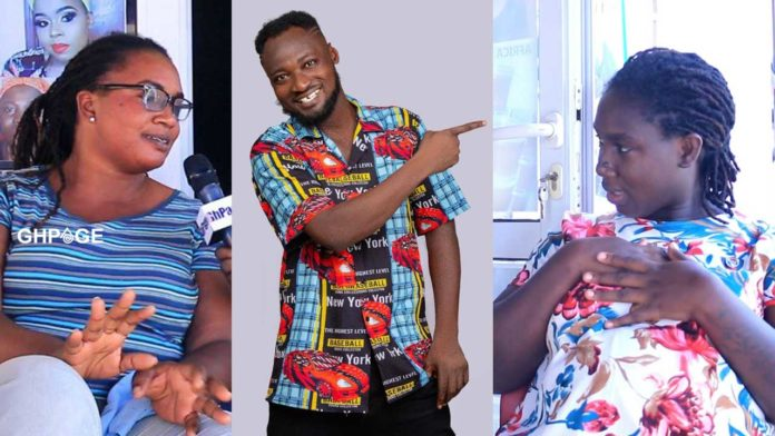 Funny Face explains why he insulted his baby mama, Ama Vanessa and her mother
