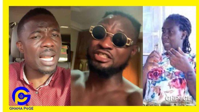 Kwaku-Manu-and-Funny-Face