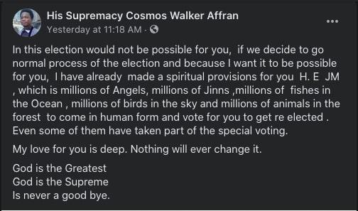 Cosmos Affran Walker screenshot