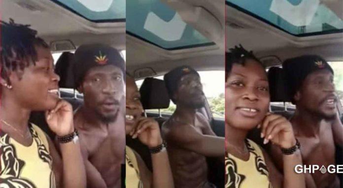 Okomfour Kwadee girlfriend